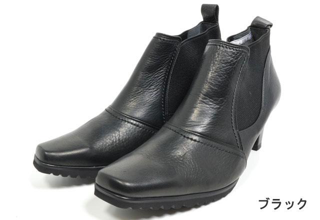 送料無料 モネ Monet ショートブーツ ブーティー レザー 日本製 レディース 婦人 ブラック ネイビー 24598 靴