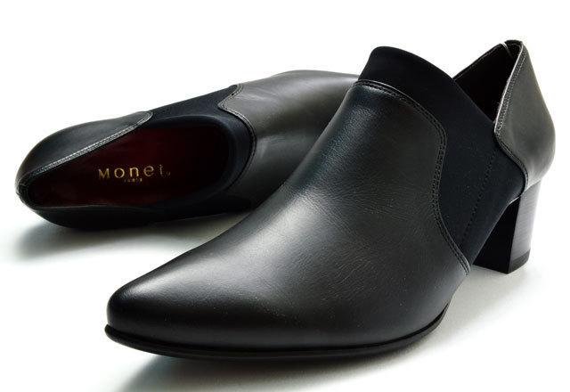 カジュアルモネ Casual Monet 2195 レディース パンプス 婦人 ブラック カーキ 靴