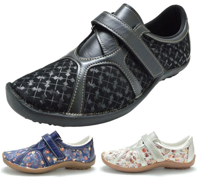 カジュアルモネ 77137 Casual Monet レディース カジュアルシューズ 婦人 ブラック Dブルー ホワイト/シルバー 靴