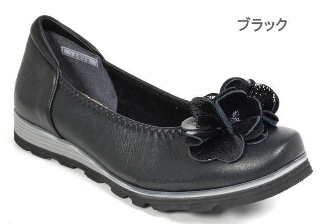 モネ Monet ウエッジシューズ ウエッジソール レザー 日本製 3E レディース 婦人 ブラック グレー 24622 靴