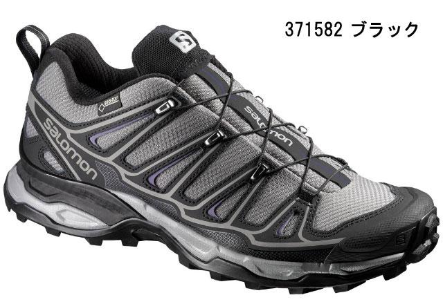 送料無料 サロモン SALOMON X ULTRA 2 GTXR W レディース ウィメンズ 靴 トレッキングシューズ ブラック 371582 グレー 371595 セール SALE