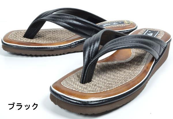 カリプソ 362V 362H サンダル 鼻緒 草履 つっかけ メンズ 紳士 日本製 ブラック ブラックスエード 靴