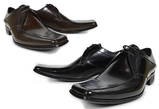 [ポイント10倍] さらに 送料無料 キャサリンハムネット KATHARINE HAMNETT ビジネスシューズ メンズ 紳士 男性 通勤 レザー 牛革 ブラック ダークブラウン 黒 濃茶 3948 靴