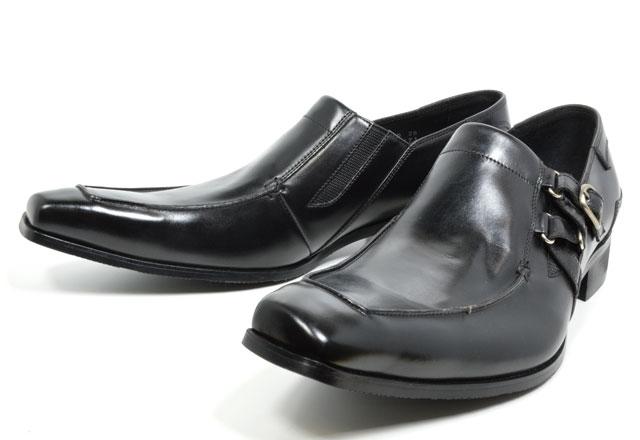[ポイント10倍] さらに 送料無料 キャサリンハムネット KATHARINE HAMNETT ビジネスシューズ メンズ 紳士 男性 通勤 レザー 牛革 ブラック 黒 3970 靴