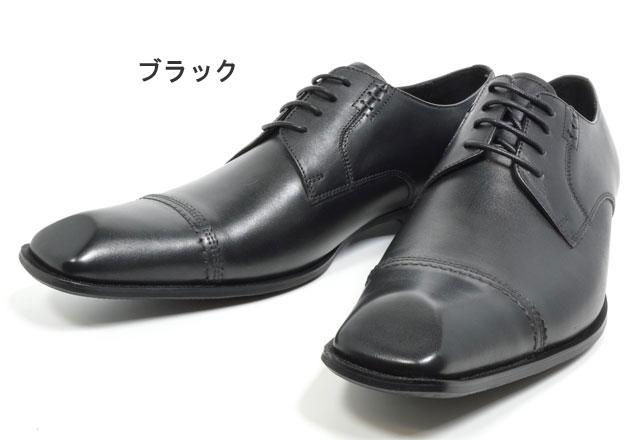 [ポイント10倍] さらに 送料無料 キャサリンハムネット KATHARINE HAMNETT ビジネスシューズ メンズ 紳士 男性 通勤 レザー 牛革 ブラック ブラウン 黒 茶 3967 靴