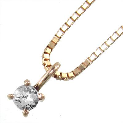 ネックレス レディース 4月誕生石 天然ダイヤモンド 約2.5mm ゴールドk18 約0.05ct (ホワイト イエロー ピンク)