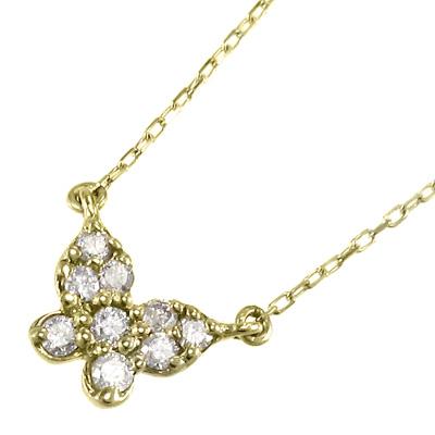 チェーン ペンダント 蝶 レディース 4月誕生石 天然ダイヤモンド 18金ゴールド 約0.10ct (ホワイト イエロー ピンク)