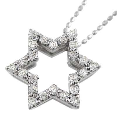 k10ホワイトゴールド 天然ダイヤモンド 約0.33ct 4月誕生石 ペンダント ネックレス 六芒星 ホワイト ジュエリー 保障 レディース イエロー k10ゴールド 豊富な品 スター ピンク