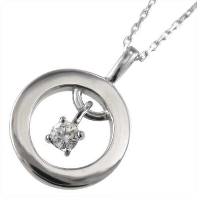 天然ダイヤモンド 約0.08ct 4月誕生石 信託 平打 レディース 捧呈 ペンダント プラチナ900