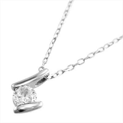 ネックレス レディース 4月誕生石 天然ダイヤモンド プラチナ900 約0.09ct