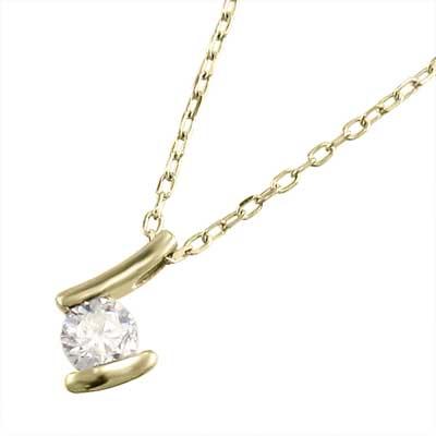 ペンダント ネックレス レディース 4月誕生石 天然ダイヤモンド 18kゴールド 約0.09ct (ホワイト イエロー ピンク)