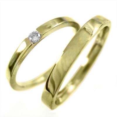 ペアリング/平打ち/リング/レディース/4月誕生石/天然ダイヤモンド/k18ゴールド/約0.05ct (ホワイト イエロー ピンク)