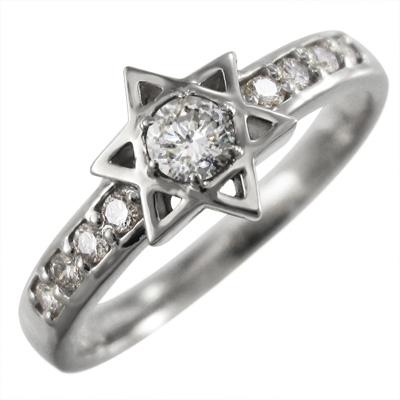 指輪 ダビデの星 レディース 4月誕生石 天然ダイヤモンド プラチナ900 約0.21ct