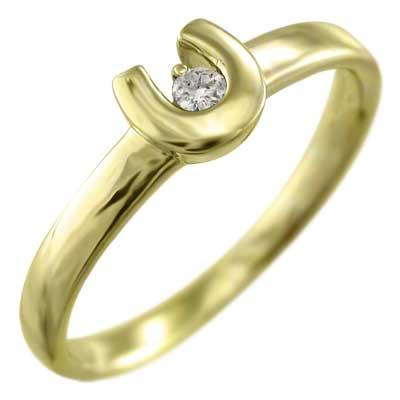 指輪 馬蹄タイプ レディース 4月誕生石 天然ダイヤモンド 10kゴールド (ホワイト イエロー ピンク)