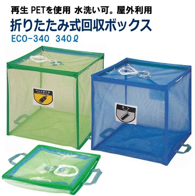 リサイクルボックス TIS-90 120L (代引不可) YW-363L-ID (赤) 山崎産業 もえるゴミ/ R