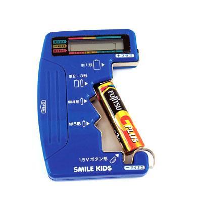 デジタル電池チェッカー2 送料無料 電池の残量を簡単測定 期間限定特価品 見やすい液晶表示タイプ 爆安プライス メール便 電池計測チェッカー 電池残量チェッカー