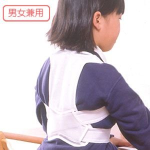 特価キャンペーン 姿勢矯正ベルト 子供用 男女兼用 お買い得 送料無料 猫背対策に 背筋をサポート 背筋矯正ベルト 日本製 猫背矯正ベルト メール便