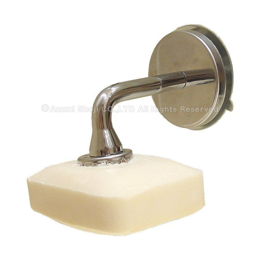 マグネット式ソープホルダー 送料無料 石鹸を磁石の力でくっつけて吊るす石鹸ホルダーです 年末年始大決算 石鹸ホルダー 石鹸置き ソープディッシュ メール便 激安セール 1000円ポッキリ 磁石式