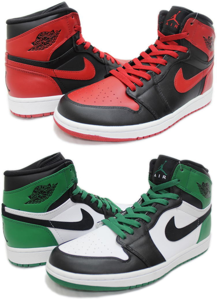 huge discount 02c32 6c4e8 NIKE AIR JORDAN DMP 1 RETRO HIGH two-legged set 371381-991 high Nike Air  Jordan retro DMP Pack bulls Celtics defending moment Pack