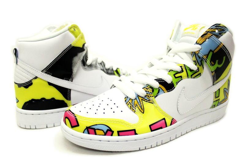 Nike Sb Dunk High Premio Qs Dls Mondo f7IQKkM8
