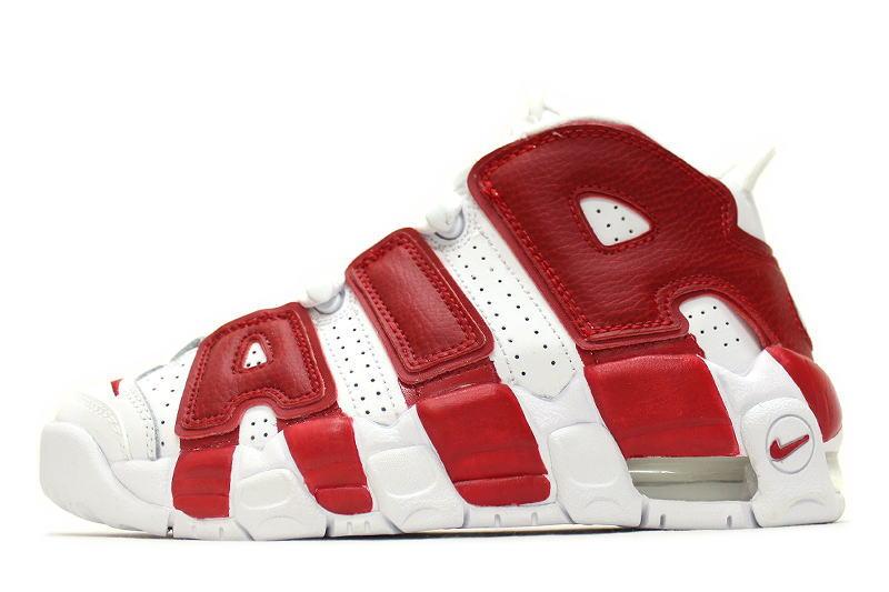Nike More Uptempo Gs