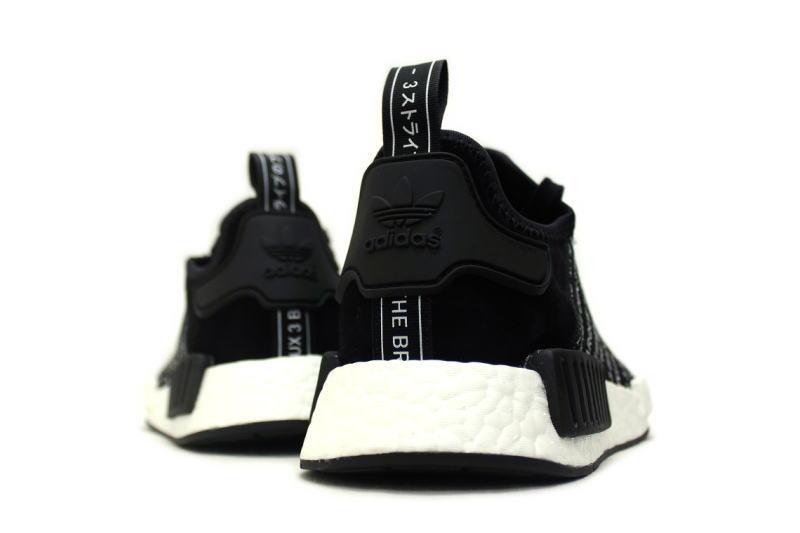 Adidas NMD R1 3 STRIPE BLACKOUT S76519 아디다스 엔 엠 디 3 스트라이프 블랙 아웃