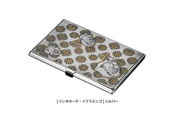 1268f50ff815 ONEPIECEドフラミンゴでんでん虫メタルカードケースシルバー70315【楽ギフ_包装】