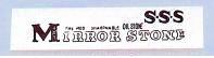 スピードスケート用オイルストーン 【ミラーストーン】SSS OS2000 エスクサンエススケート エッジ研磨 仕上げ用 【宅配便発送】