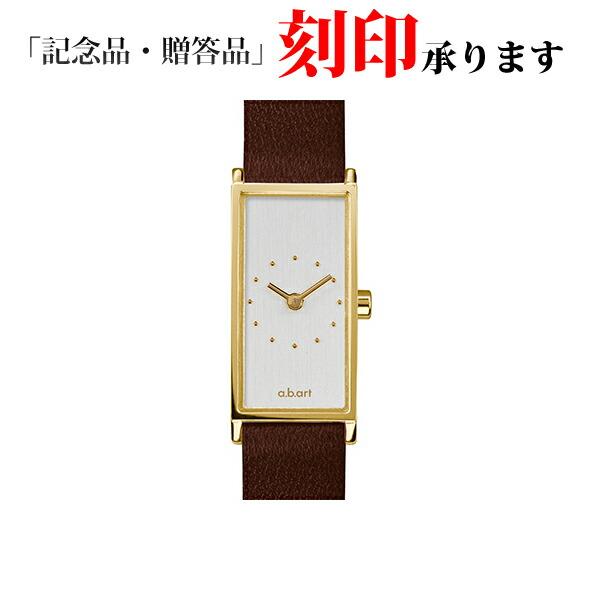 エービーアート 腕時計 I-520 スクエア ホワイトダイヤル ブラウンレザー クオーツ レディース 【長期保証3年付】