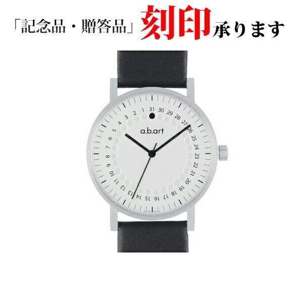エービーアート 腕時計 O-101-2 シルバーダイヤル ラバーベルト クオーツ メンズ 【長期保証3年付】