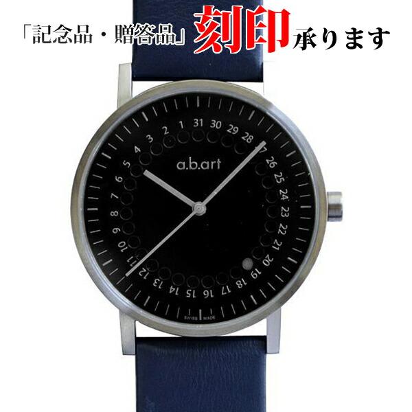 エービーアート 腕時計 O-202 ブルーレザー メンズ 【長期保証3年付】
