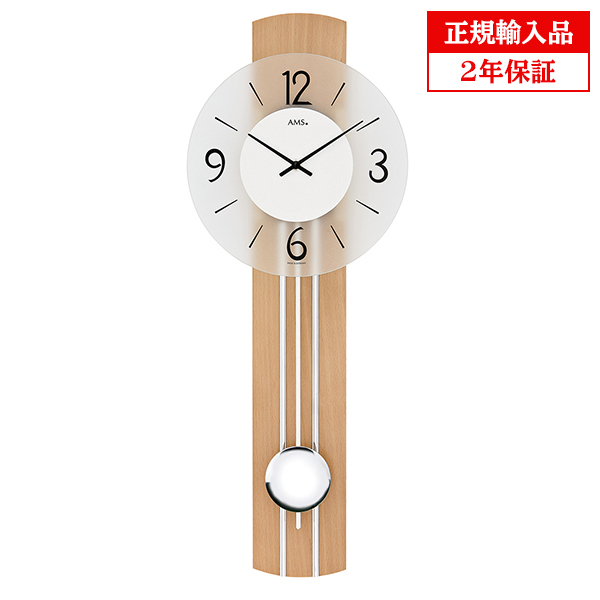 世界最古のクロックメーカー アームス AMS クラシカル クロック 正規輸入品 ドイツ 7263 クオーツ 掛け時計 銘板作成 掛時計 送料区分 賜物 贈答品に名入れ ライトブラウン 通販 激安 振り子つき 熨斗印刷承ります 大 記念品 承ります