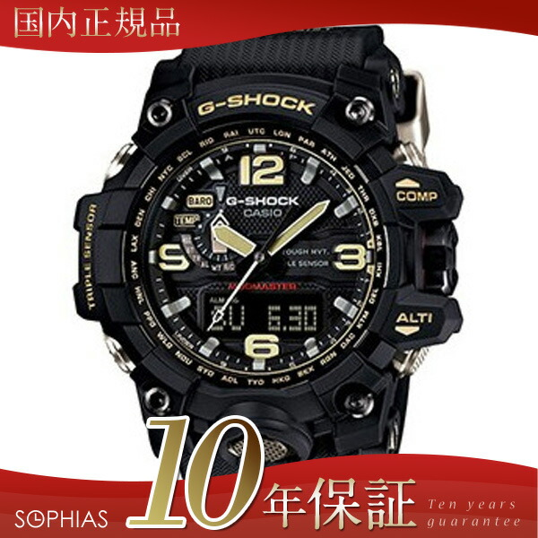 Casio G shock watch GWG-1000-1AJF mad master black radio solar
