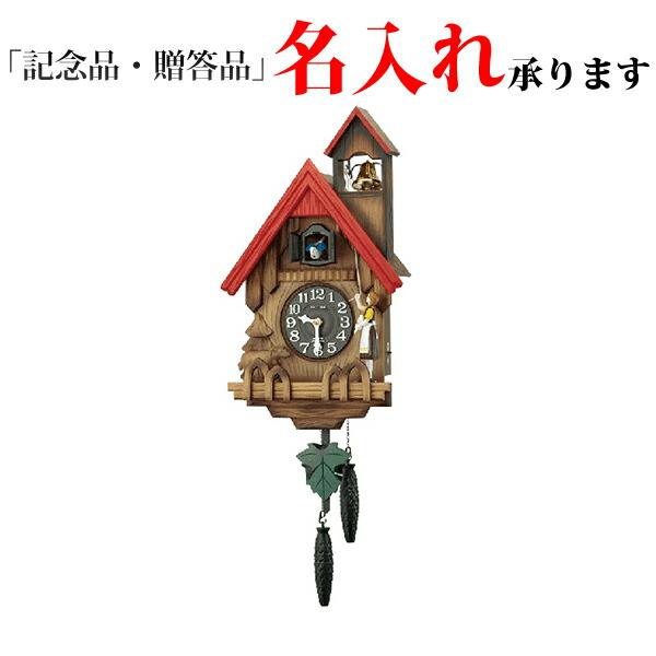 リズム時計 クロック クオーツ 鳩時計 4MJ732RH06 カッコーチロリアンR 【名入れ】【熨斗】[送料区分(大)]