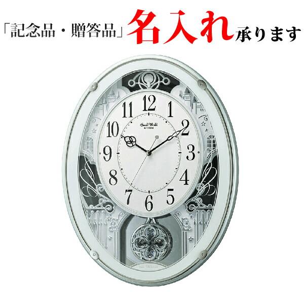リズム時計 クロック スモールワールド 4MN523RH05 アミュージングクロック 電波 掛け時計 (掛時計) プラウド 白 【名入れ】【熨斗】[送料区分(大)]