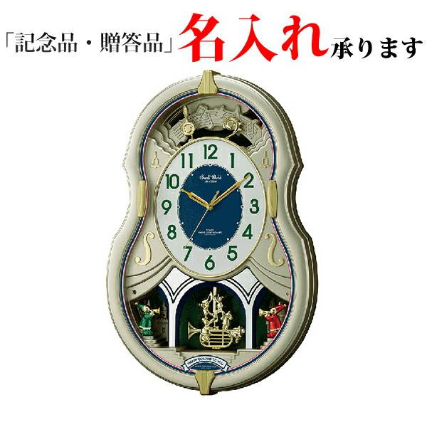リズム時計 クロック スモールワールド 4MN543RH18 アミュージングクロック 電波 掛け時計 (掛時計) カラーズ 【名入れ】【熨斗】[送料区分(大)]
