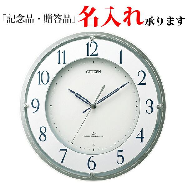 シチズン 3電波対応電波掛時計 4MY823-003 スリーウェイブ M823