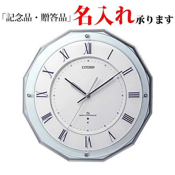 シチズン 3電波対応電波掛時計 4MY835-004 スリーウェイブ M835