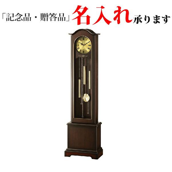 リズム時計 クロック 電波 ホールクロック HiARM-418R 置き時計 4RN418RH06 [送料別途お見積り] 【名入れ】【熨斗】