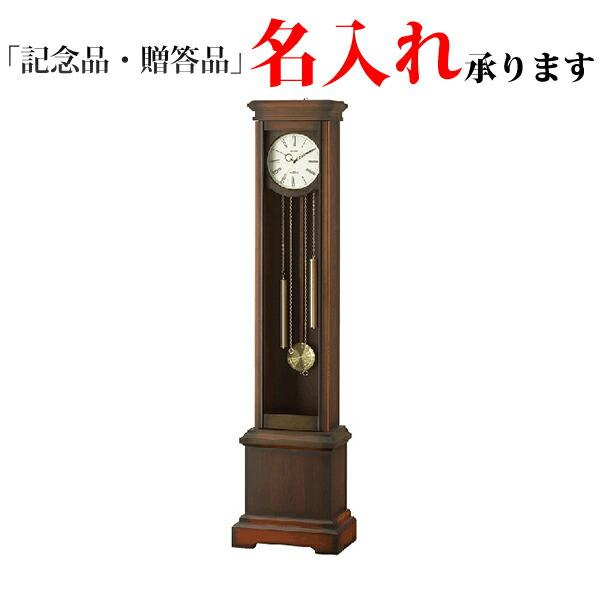リズム時計 クロック 電波 ホールクロック 4RN420RH06 HiARM-420R [送料別途お見積り] 【名入れ】【熨斗】