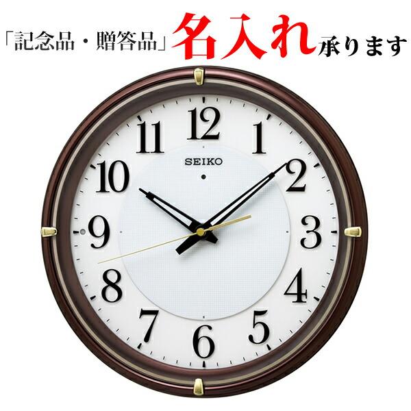 セイコークロック 自動点灯 電波掛け時計 KX233B