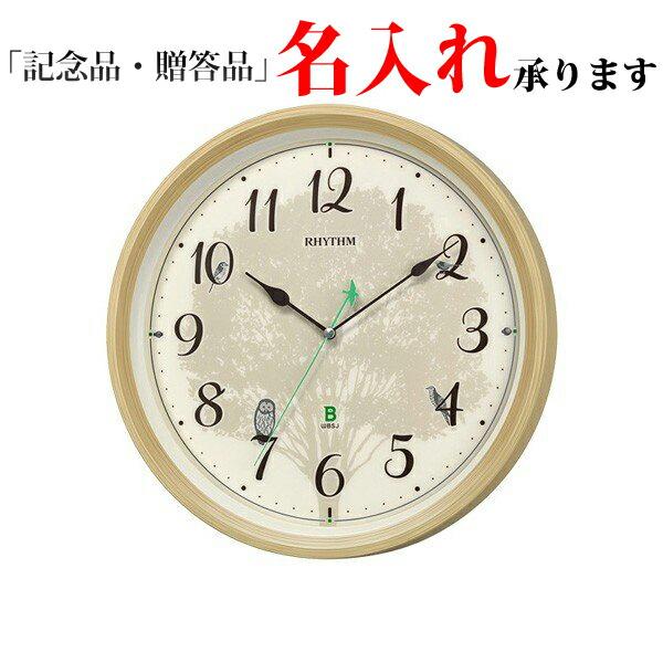 リズム時計 8MN409SR06 報時時計 日本野鳥の会 四季の野鳥 報時掛時計409 高音質サウンド 電波 掛け時計 木目仕上げ [送料区分(中)]