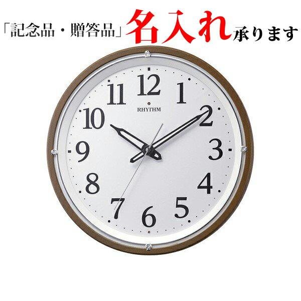 リズム時計 8MY532SR06 暗所自動点灯機能付き リバライト532 UD FONT 電波 掛け時計 スワロフスキー使用 茶メタリック [送料区分(中)]