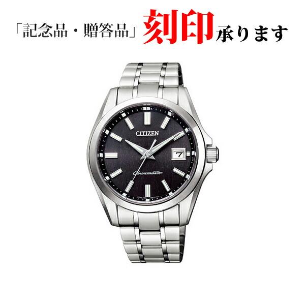 シチズン ザ・シチズン エコ・ドライブ チタニウムモデル 和紙文字盤 メンズ AQ4030-51E メンズ腕時計 【長期保証10年付】