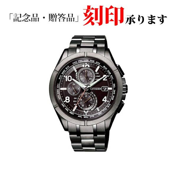 CITIZEN シチズン アテッサ エコ・ドライブ電波時計 ブラックチタニウムシリーズ ダブルダイレクトフライト メンズ AT8166-59E メンズ腕時計 【長期保証】
