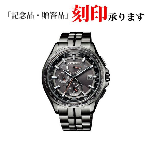 CITIZEN シチズン アテッサ エコ・ドライブ電波時計 ブラックチタニウムシリーズ ダブルダイレクトフライト メンズ AT9097-54E メンズ腕時計 【長期保証】