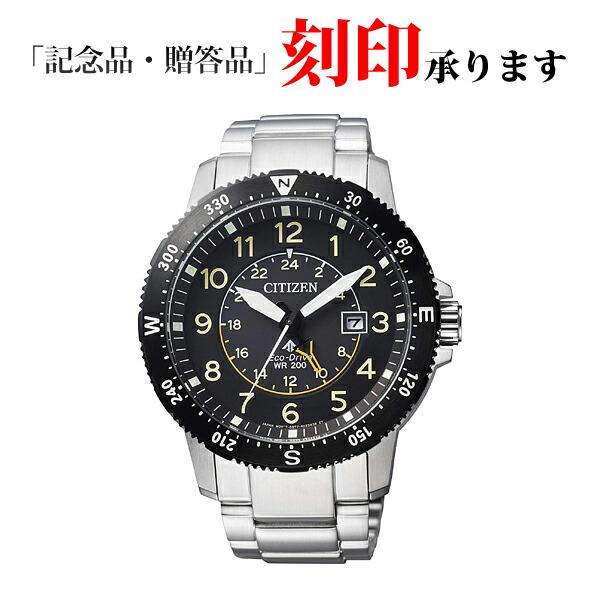 CITIZEN シチズン プロマスター ランド エコ・ドライブ メンズ BJ7094-59E メンズ腕時計 【長期保証】