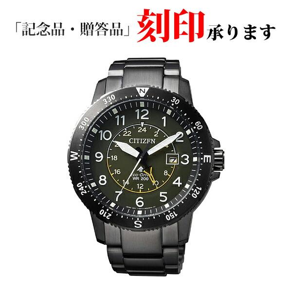 CITIZEN シチズン プロマスター ランド エコ・ドライブ メンズ BJ7095-56X メンズ腕時計 【長期保証】