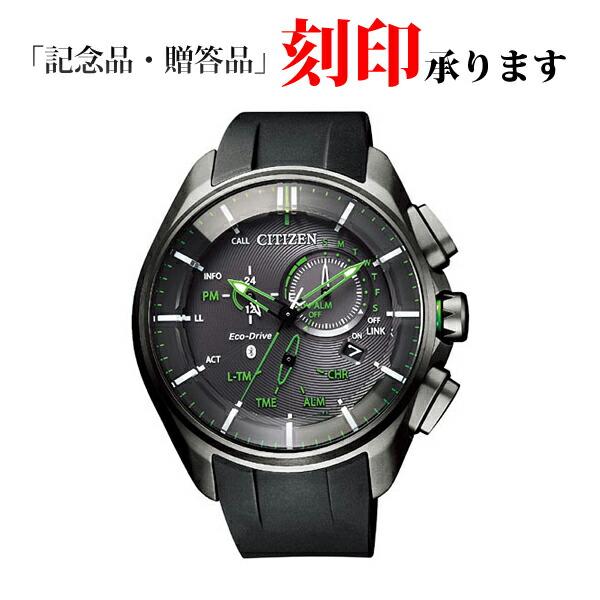 CITIZEN シチズン エコ・ドライブ Bluetooth クロノグラフ メンズ BZ1045-05E メンズ腕時計 【長期保証】