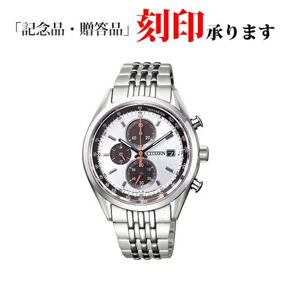 CITIZEN シチズンコレクション エコ・ドライブ クロノグラフ メンズ CA0450-57A メンズ腕時計 【長期保証】